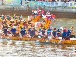 黃偉哲邀全台民眾來看龍舟賽