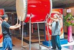 响仁和三代製鼓工藝 新莊開展