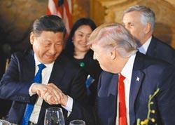 中國崛起一百年