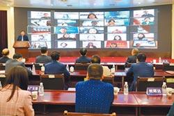 十四五戰略 藏投資中國密碼