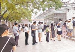 98家機構 北京日檢測能力9萬人