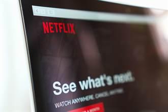 Netflix、中華電 聯手深耕4K影音