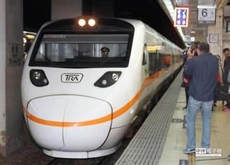 台鐵花蓮光復段爆跳電意外 列車卡在半路旅客熱炸