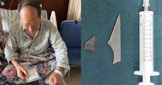年轻时狠摔一跤!碎玻璃卡进体内45年 7旬老翁剧烈胸痛险丧命