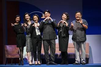 果陀劇場《我的大老婆》7月4、5日台南首演