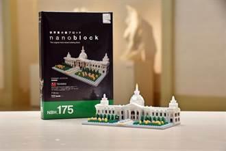 nanoblock攜手奇美首度聯名推出最小博物館積木