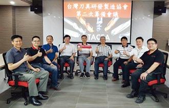 台灣切削刀具研發製造協會6/29成立