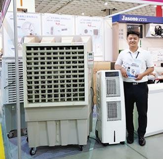 晉有變頻負壓風扇 高效、超省電