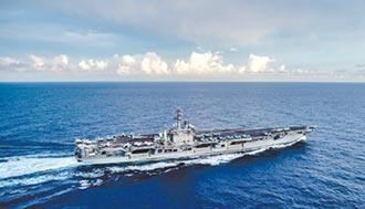 罕見 美雙航母菲律賓海聯合演習