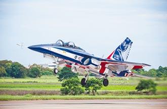 勇鷹高教機今首飛 擬提前量產