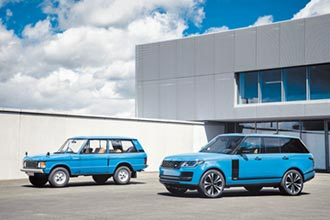Range Rover Fifty限量版 復刻經典車色