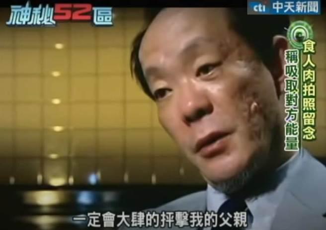 佐川一政上節目大談特談吃人心路歷程。(截自中天電視/神秘52區)