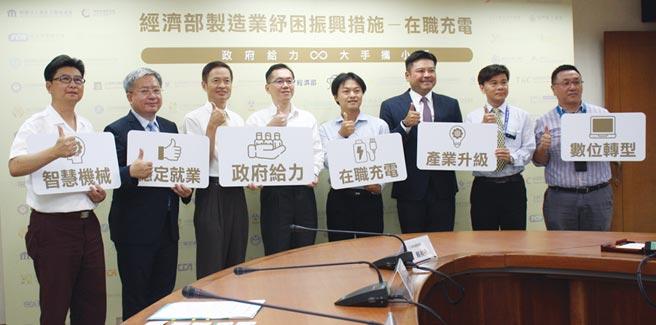 經濟部工業局楊志清副局長(左四)和參與分享之單位代表合影。圖╱陳宗慶