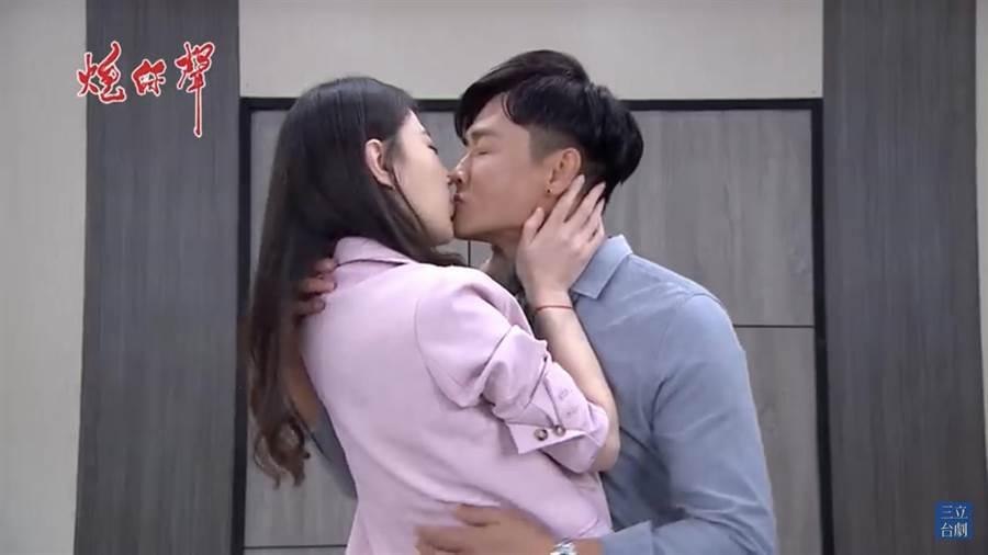 李新嫌老公沈世朋吻戲不夠浪漫唯美。(摘自三立)