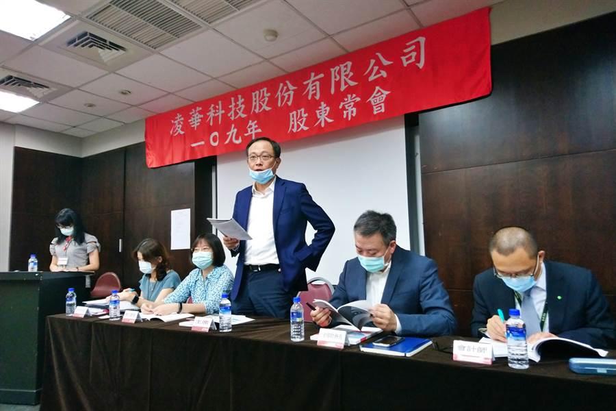 工業電腦廠凌華22日召開股東常會,由董事長劉鈞(中立者)主持。(記者林資傑攝)