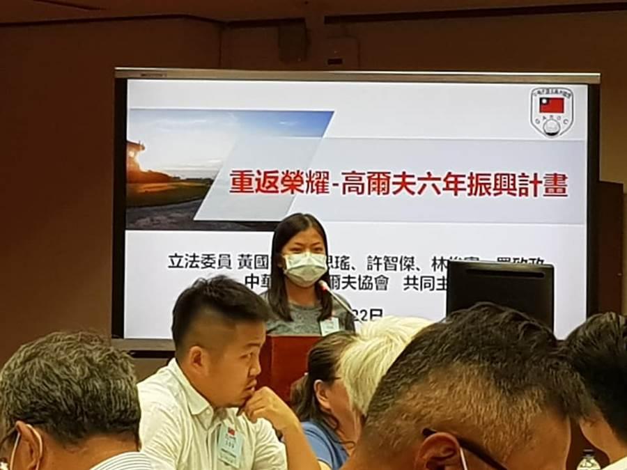 女子高球好手徐薇淩出席高爾夫六年振興計畫公聽會,以球員身份給予建言。(陳筱琳攝)