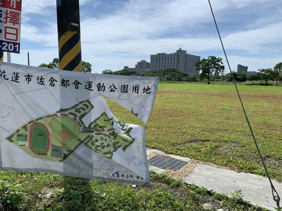 占地9.7公頃的佐倉運動公園,目前因文資審議轉型計畫遲滯不前。(羅亦晽)