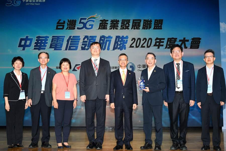 中華電信領航隊2020年度大會領航團隊合照。(中華電信提供/黃慧雯台北傳真)