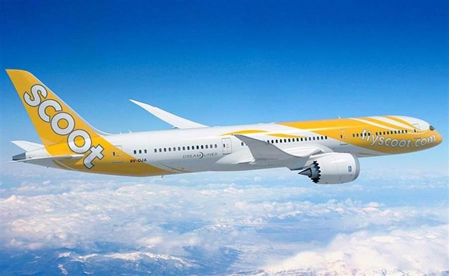 酷航是新加坡航空旗下的低成本航空。圖/酷航提供