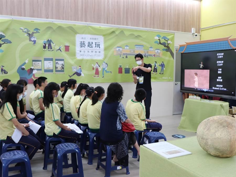 「故宮藝起玩」前進南投,讓學生透過數位科技體驗故宮文物。(南投國中提供/廖志晃南投傳真)