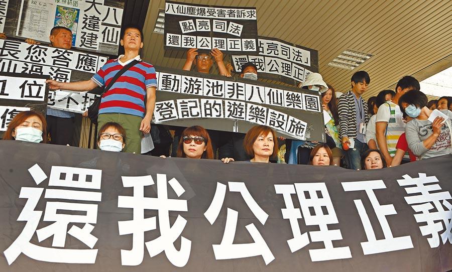 八仙塵爆案受害者與家屬對判決不滿,舉牌抗議。(本報資料照片)
