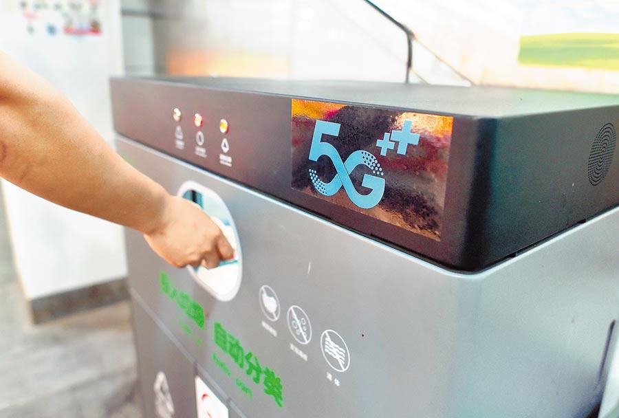 5月17日,杭州駱家莊農貿市場內,可自動分類垃圾的5G垃圾桶。(新華社)