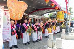 2020兩岸共祭人文始祖伏羲慶典 在新北先嗇宮舉行