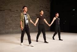 台灣編舞家蔡博丞  獲法國年度最佳新興編舞家
