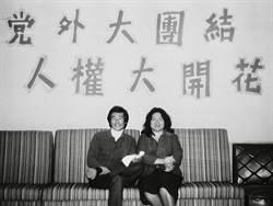 陳菊被提名監察院長 施明德:莫忘初衷