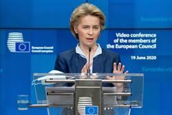 歐盟不耐煩了!嗆陸放棄港版國安法 限期達成投資協議