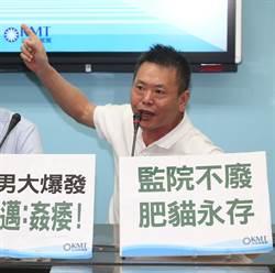九二共識使黨內眾聲喧嘩 藍委:非否定 而是用新語彙描述