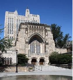 驚!耶魯大學被要求改名?反種族歧視運動矛頭指向美國名校