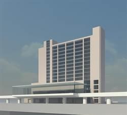 環狀線板橋站開發案招商啟動 投資金額25億、最快明年動工