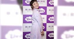 告別當了兩年的仙姑葉素娥 梁舒涵公開辭演原因