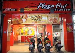 必勝客再推拉麵披薩!合作麵屋武藏 爽吃叉燒肉片