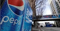 百事北京廠染疫 網友質疑可樂還能喝嗎