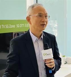 《通信網路》迎接5G 亞太電共榮智慧製造生態圈