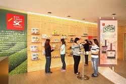 台中觀旅局推振興經濟方案 結合百家業者拚觀光