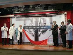 全國唯一!高醫成立達文西手術觀摩中心