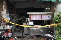 台中市驚傳牛肉麵店瓦斯氣爆 9人受傷7人送醫