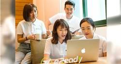台鈴工業自有電動車品牌「eReady」 創造新美好移動體驗