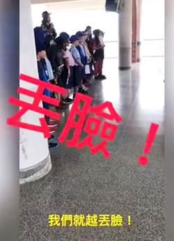 屏縣國中小校長遴選名單出爐