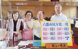 免費公車預算暴增至31億 謝明源:促發「市民卡」