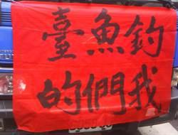 快評》謝長廷是駐日代表還是助日代表?