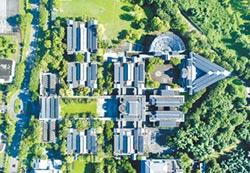 全盈光電攜手名竣能源 與中市府打造綠能家園