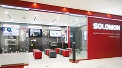 所羅門數位轉型客戶體驗中心 啟動