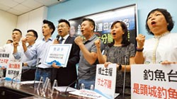 石垣市議會表決過關 10月起施行!日通過釣島更名 兩岸同聲抗議