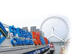 天津初步形成5G特色產業鏈條