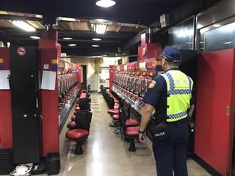基隆檢警大破非法電子遊戲場 查扣177台賭博電玩