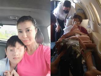 岳庭13歲兒今搭醫療專機急轉曼谷醫院!她收起淚水:我不要再哭了!